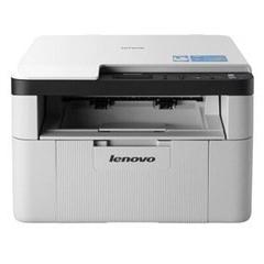 联想m7206打印机驱动 v2.0 官方中文版