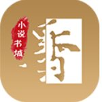 墨香小说APP 2021安卓最新版