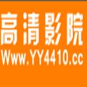 YY4410青苹果影院 新视觉版