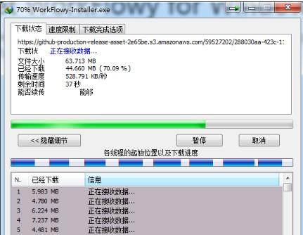 IDM插件版下载