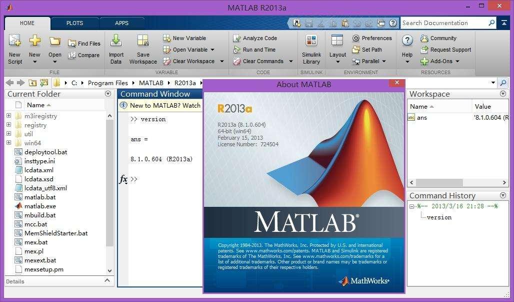 Matlab破解版下载