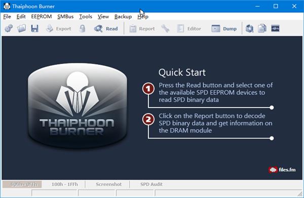 内存条检测软件下载