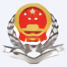 贵州地税电子办税服务厅 v2.0官方版