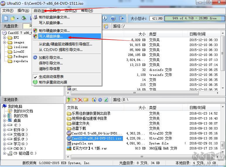 CentOS7系统镜像(64位)