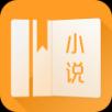 免费小说宝典 v1.5.1 安卓版