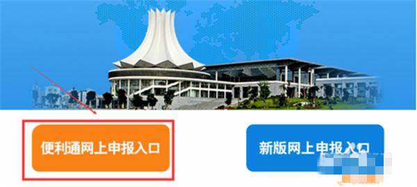 广西国税网上申报系统使用方法4