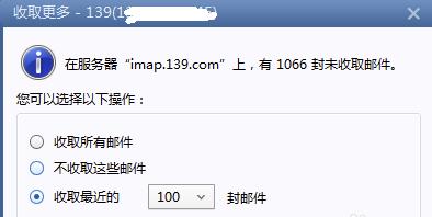 Foxmail网页版怎么创建账号
