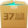37wan游戏盒子官方极速版