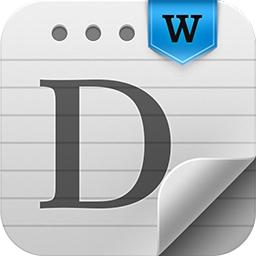 得力PDF转换器 v3.20 绿色版