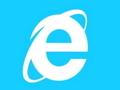 IE10浏览器 32位XP兼容版