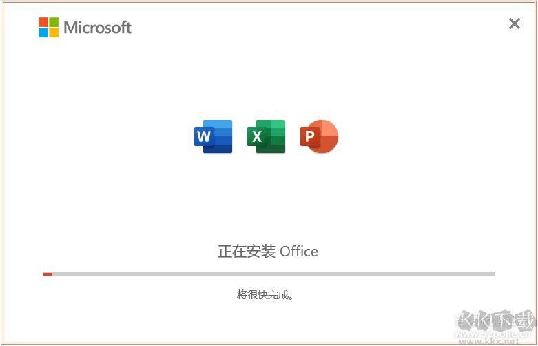 Office 2021 微软官方部署安装工具