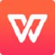 WPS2021个人免费版