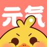 元气漫画 安卓版v2.5.0