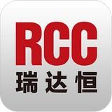 RCC瑞达恒APP v4.3.0官方PC版
