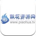 飘花影院手机版 安卓版v5.3