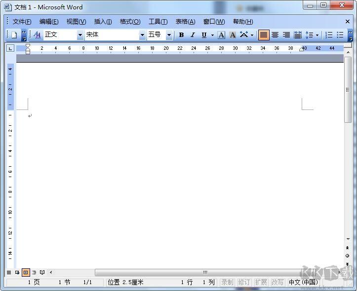 Office2003绿色便携版