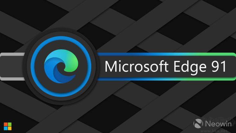 微软新Edge浏览器稳定版