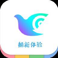 一只奇鸽(未上线) 官网最新版v1.91