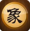 中国象棋 安卓版v1.77