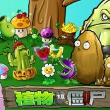 95版植物大战僵尸修改器 v2.7中文版