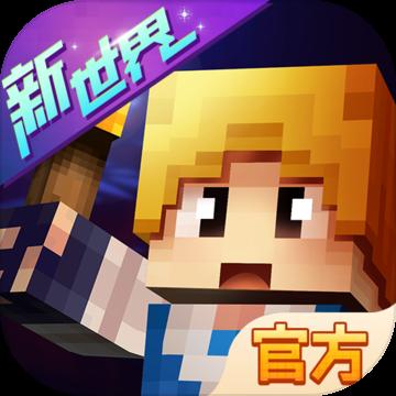 奶块手机版 安卓版v5.9.2.1