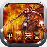 华夏宏图官网 安卓版v2.0.1