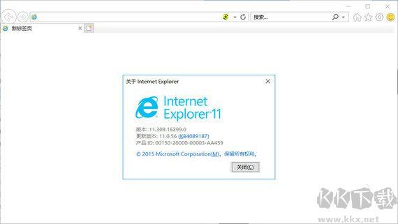 IE11浏览器Win7 64位中文版