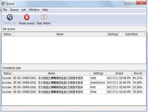 PDF Shrink(PDF压缩软件)