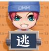 逃跑吧少年手机版 安卓版v7.7.1