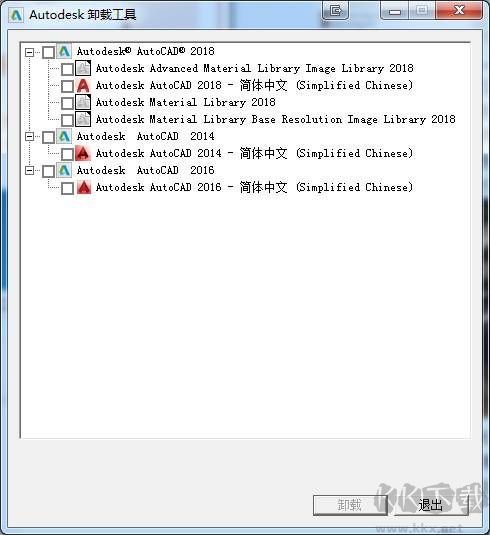 CAD完全卸载工具