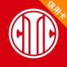中信银行信用卡APP 安卓版v8.0.1