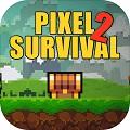 像素生存游戏2 官网最新版v1.2