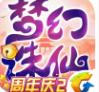 梦幻诛仙 安卓版v1.6.2