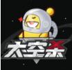 太空狼人杀 安卓版v10.20.1