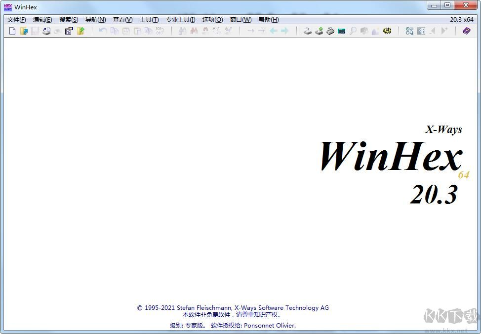 WinHex中文破解版