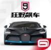 狂野飙车9破解版 安卓版v2.7.0
