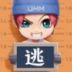 逃跑吧少年手机版 安卓版v7.7.2