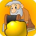 黄金矿工手机版 安卓版v1.10.30