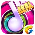 节奏大师手机版 官方版v10.21