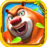 熊出没之熊大快跑破解版 安卓版v2.9.6