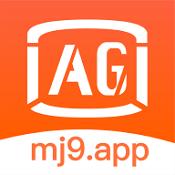 阿哥美剧(AG美剧) v1.1.6.3解锁VIP版