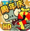 植物大战僵尸2破解版 安卓版v2.7.2