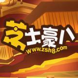 芝士豪八漫画 安卓版v5.2.1