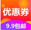 淘宝特价版APP 安卓版v1.0.10