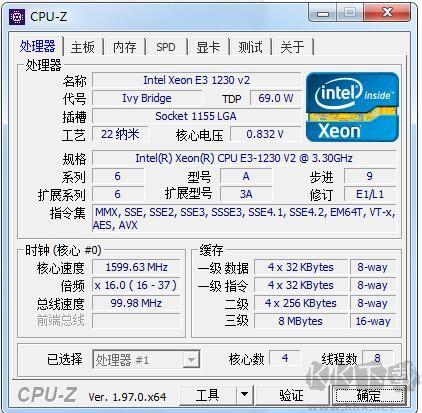 CPUID(CPU-Z检测工具)中文版