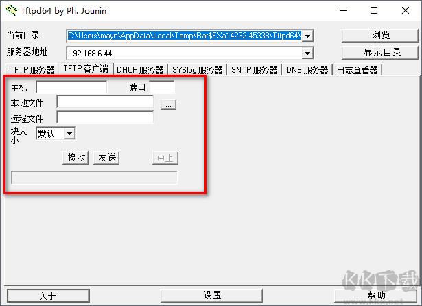 Tftpd64汉化版