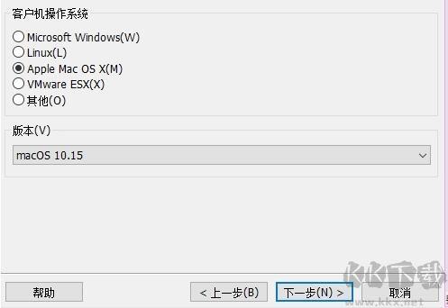 VM虚拟机MAC OS解锁补丁