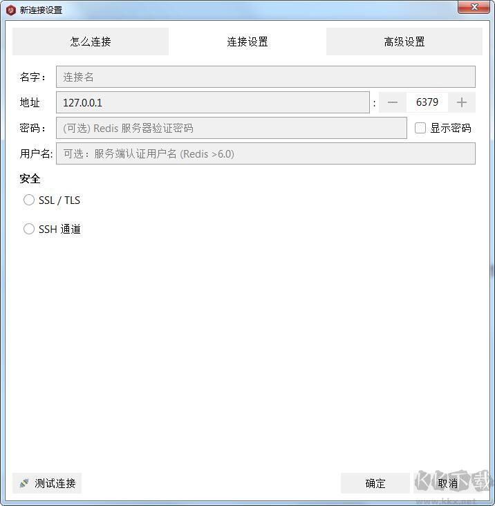 RedisDesktopManager连接到redis的使用方法截图