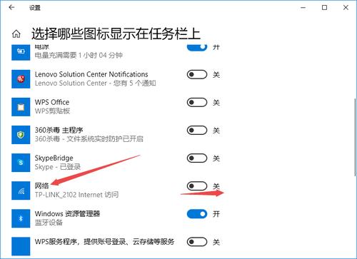 右下角wifi图标不见了怎么办?电脑wifi图标不见了的详细解决方法(图文)