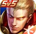 王者荣耀 官网版v3.65.1.42